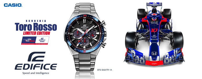 <h1>Casio Edifice</h1>
